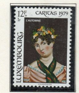 Luxembourg 1979 Early Issue Fine Mint Hinged 12F. NW-135479