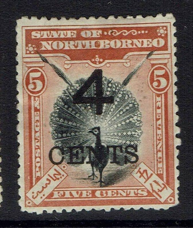 North Borneo SG# 112b, Compound Perf, Mint Heavy Hinged -  Lot 112916
