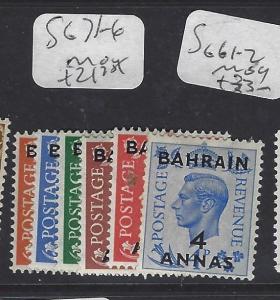 BAHRAIN (PP0609B) ON GB   KGVI  TO  SG 71-6   MOG