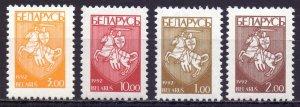 Belarus. 1993. 21-24. Standard. MNH.