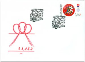 SLOVAKIA/2021 - (FDC) The XXXII Summer Olympic Games, Tokyo, MNH