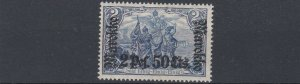 GERMAN PO' S  IN MOROCCO 1911   S G 61  2P 50 ON 2M DEEP BLUE   VLMH