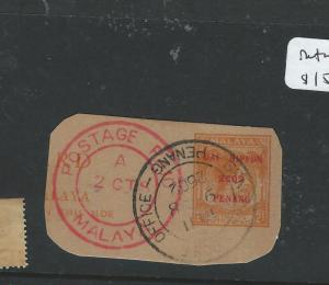 MALAYA JAPANESE OCCUPATION PENANG (P1007B) PSC 2C ORANGE DN+POST PAID 2C VFU