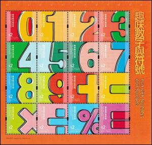 Hong Kong Children Stamps Fun with Numbers and Symbols souvenir sheet MNH 2018
