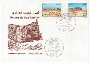 Algeria 2002 FDC Stamps Scott 1242-1243 Sahara Castles and Forts of Desert
