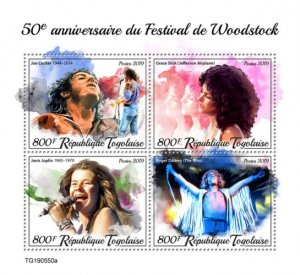 Stamps TOGO 05 11 2019 Code: TG190544a-TG190564b - Woodstock
