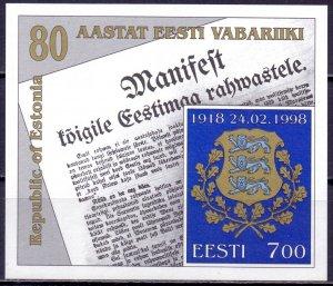 Estonia. 1998. bl11. 80 years of the Republic of Estonia. MNH.