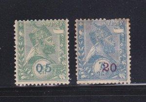Ethiopia 43, 45 MHR Menelik II