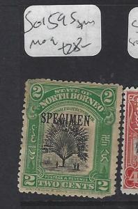 NORTH BORNEO  (P1601BB)   2C TREE SG 159  SPECIMEN  MOG