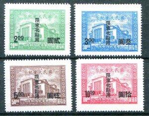 CHINA  ROC # 26 - 29 National Assembly