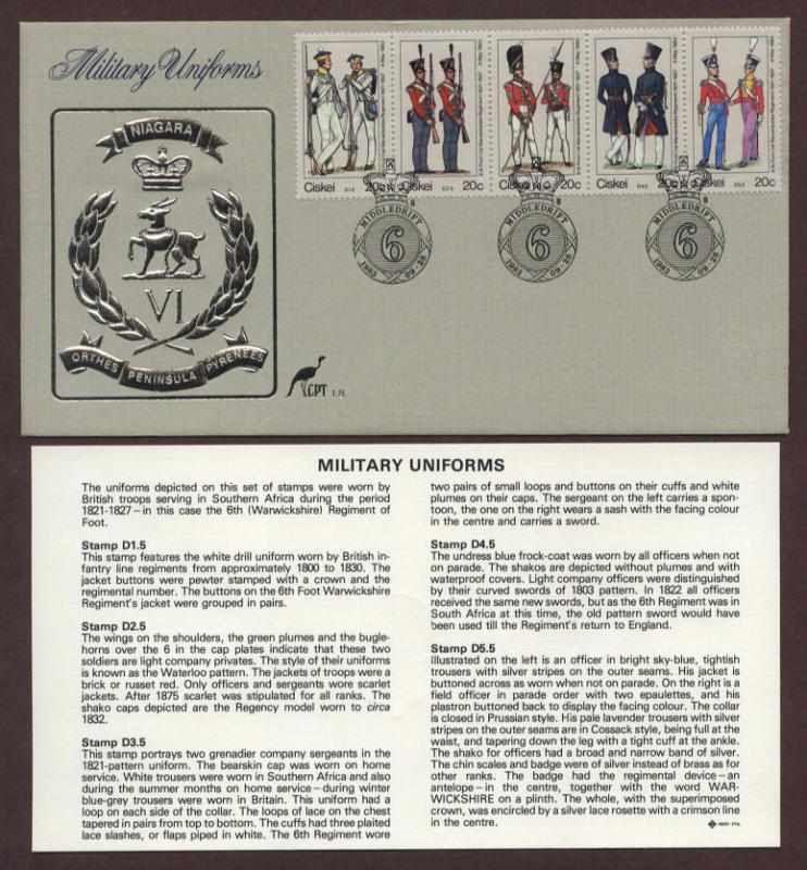 RSA Ciskei # 63 a-e , Military Uniforms FDC
