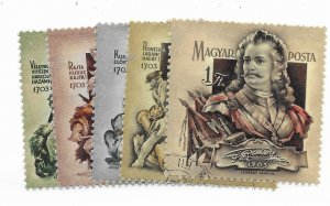 Hungary #1043-1047 Used CAT VALUE $4.25