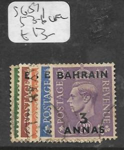 BAHRAIN  (PP0504B)  ON  GREAT BRITAIN SG  51, 53-6  VFU