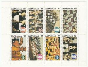 Cinderellas; Staffa, Scotland, Rotary International Sheetlet, 8 Vals To 24p, MNH