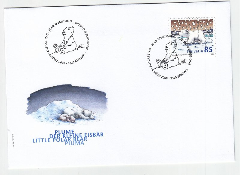 2008, Switzerland: Little Polar Bear, FDC, (S18898)