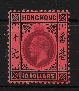 HONG KONG SG116 1912 $10 PURPLE & BLACK ON RED MTD MINT