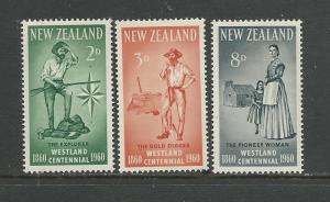 New Zealand Scott catalogue # 330-332 Unused Hinged