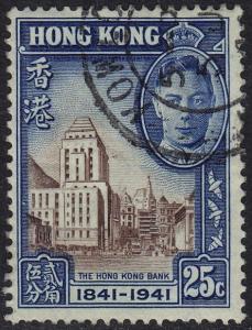 Hong Kong - 1941 - Scott #172 - used - Bank