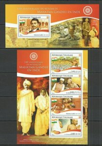 TG171 2015 TOGO 100TH ANNIVERSARY RETURN MAHATMA GANDHI IN INDIA KB+BL MNH