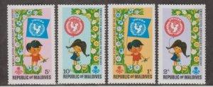 Maldive Islands Scott #351-354 Stamps - Mint Set