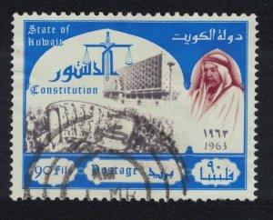 Kuwait New Constitution 90 fils Key Value 1963 Canc SG#204