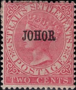 Malaya-Johore 1884-1886 SC 7 Mint SCV$ 80.00