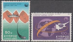 Cyprus #442-3 MNH VF (SU1891)