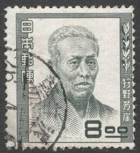 JAPAN  1951 Sc 486 Used  8y  Men of Culture, F-VF, Sakura C180