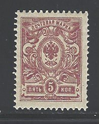 Russia Sc # 77 mint hinged (BC)