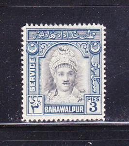 Bahawalpur O14 MH Muhammad Khan Abbasi V