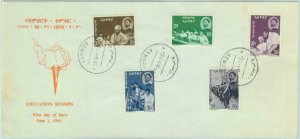 84485 -  ETHIOPIA  - Postal History -  FDC COVER   1964 - Education SCIENCE