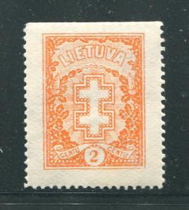 Lithuania #210 mint