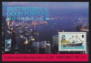 Isle of Man Return of Hong Kong to China MS SG#MS760 MI#Block 30 SC#546a