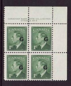 Canada id#3962c - Sc#o16-plate block#8-UR-1c green KGVI G-NH-1950-