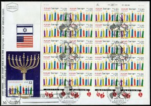 ISRAEL 1996  HANUKKAH  SHEET ON  FIRST DAY COVER