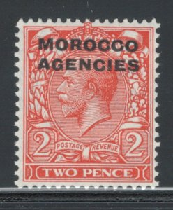 Great Britain Offices Morocco 1918 Overprint 2p Scott # 212 MH