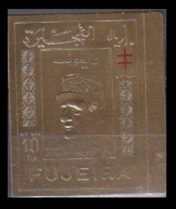 1971 Fujeira 634b gold General de Gaulle 18,00 €