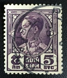 MALAYA 1928 Thailand Siam King Rama VII 5stg Used postmark PENANG SC#209 T2566