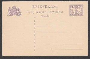 SURINAME 5c + 5c reply double postcard fine unused..........................R452