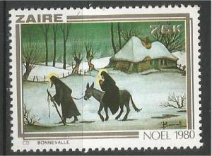 ZAIRE, 1980, MNH 75k, Nativity, Scott 1001
