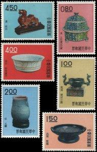 CHINA ROC 1296 -1301 1961 Set CV $81.75