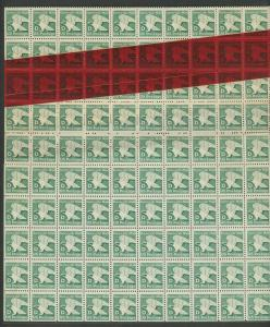 #2111 VAR D EAGLE SHEET RED B.E.P. TAPE SPLICE ERROR HW5252