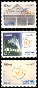 Kuwait 2002 Scott #1532-1534 Mint Never Hinged