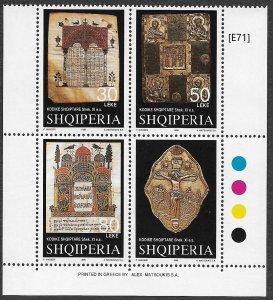 [E89] Albania 1998, Codices Mi. 2669-71, MNH