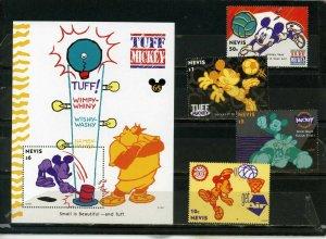 NEVIS 1994 DISNEY TUFF MICKEY SET OF 4 STAMPS & S/S MNH