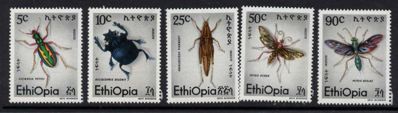 Ethiopia 854-8 MNH Insects, Beetles