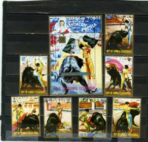 EQUATORIAL GUINEA PAINTINGS CORRIDA SET OF 7 STAMPS & S/S MNH