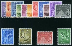 Seychelles 1952 KGVI set complete MLH. SG 158-172. Sc 157-171.