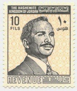 (I.B) Jordan Revenue : Duty Stamp 10f