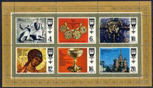 Russia MNH S/S 4608 Cultural Heritage Of Russia 1977